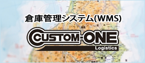 CUSTOM-ONE Logistics