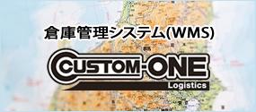Custom one